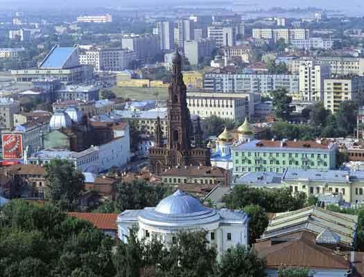 Foto Kazan -2